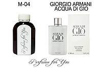 Мужские наливные духи Acqua di Gio Giorgio Армани 125 мл