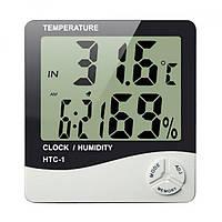 Гигрометр с измерителем влажности Термогигрометр цифровой HTC-1 часы будильник метеостанция