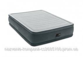 Надувная кровать Intex  со встроенным электронасосом