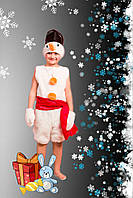 Карнавальный новогодний костюм Снеговик