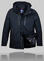 Зимняя куртка Malidinu (817-1) 52