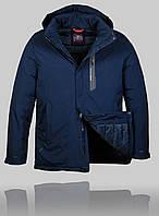 Зимняя куртка Malidinu (A820-1) 46