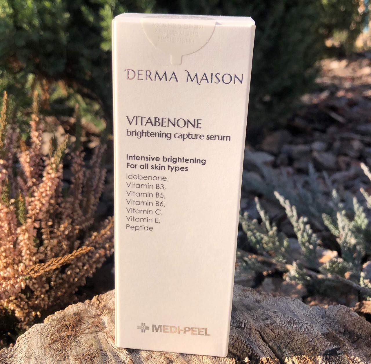 Антиоксидантная сыворотка с идебеноном MEDI-PEEL Derma Maison Vitabenone Serum