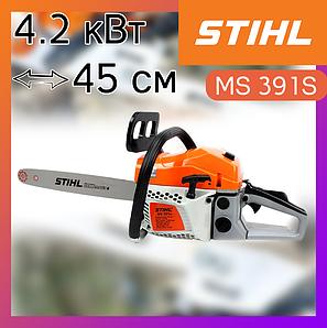 Бензопила STIHL MS 391s (шина 45 см, 4.2 кВт) Цепная пила Штиль MS 391s, фото 2