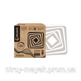 Смарт светильник светодиодный VELMAX V-CL-POKER 120W, 500*5000мм, 3000K-6500K, 8500LM пульт