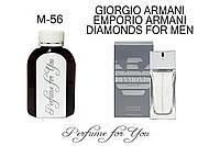 Мужские наливные духи Emporio Армани Diamonds for Men Giorgio Армани  125 мл, фото 1