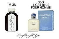 Мужские наливные духи Light Blue pour homme Дольче Габанна  125 мл, фото 1