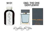 Мужские наливные духи The One Gentleman Дольче Габанна  125 мл, фото 1