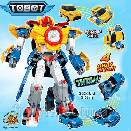 Тобот 2 робот трансформер Титан, фото 2