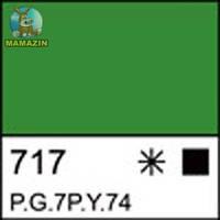 Краска акриловая ЛАДОГА, зеленая светлая, 220мл, арт. 2223717