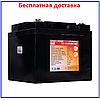 Аккумулятор LP LiFePо4 12V - 50 Ah (BMS 50А) пластик