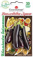 Баклажан Виолетта Лунга 30 семян