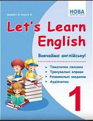 Вивчаємо англійську! 1 клас Let's Learn English Доценко (Вид-во Абетка)