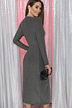 Вечерне платье с разрезом черный серебро Нева, фото 5