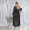 Платье имитация на запах трикотаж с плетением 50-52,54-56,58-60,62-64, фото 6
