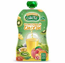 """Пюре фруктовесчастье Тропічний салатик  """"Маленьке щастя"""" 90 гр з 6 міс"""
