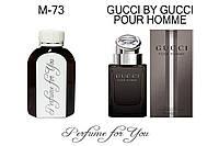 Мужские наливные духи Гуччи by Гуччи pour homme Гуччи 125 мл