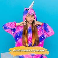 Пижама костюм Кигуруми Пурпурный единорог для детей и взрослых от 5 лет