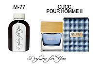 Мужские наливные духи Гуччи Pour Homme II Гуччи  125 мл, фото 1