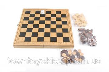 Шахматы 820