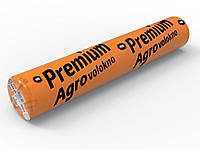 "Агроволокно белое ""Premium Agro"" Р-30 (10,5*50), фото 1"