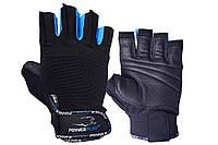 Перчатки для фитнеса мужские PowerPlay 3092 Black/Blue M, фото 1