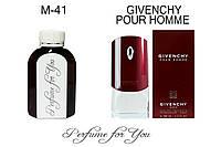 Мужские наливные духи Живанши pour Homme Живанши  125 мл