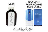 Мужские наливные духи Живанши pour Homme Blue Label Живанши  125 мл