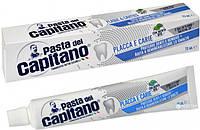 Зубна паста del Capitano PLACCA e CARIE проти карієсу і зубного нальоту 75мл