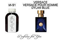 Мужские наливные духи Версаче Pour Homme Dylan Blue Версаче  125 мл, фото 1