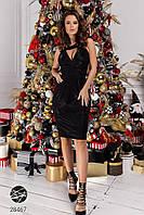 Черное вечернее платье на тонких бретелях из люрекса. Модель 28467. Размеры 42-46