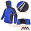 Куртка зимняя PROFESSIONAL WIN LONG BLUE KURTKA, фото 2
