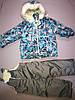 Зимний костюм с комбинезоном  для мальчика 110 рост