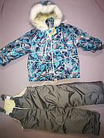Зимний костюм с комбинезоном  для мальчика 110 рост, фото 1