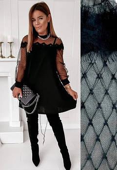 / Размер 42-44,46-48 / Женское вечернее платье-трапеция с кружевом Grace / цвет черный