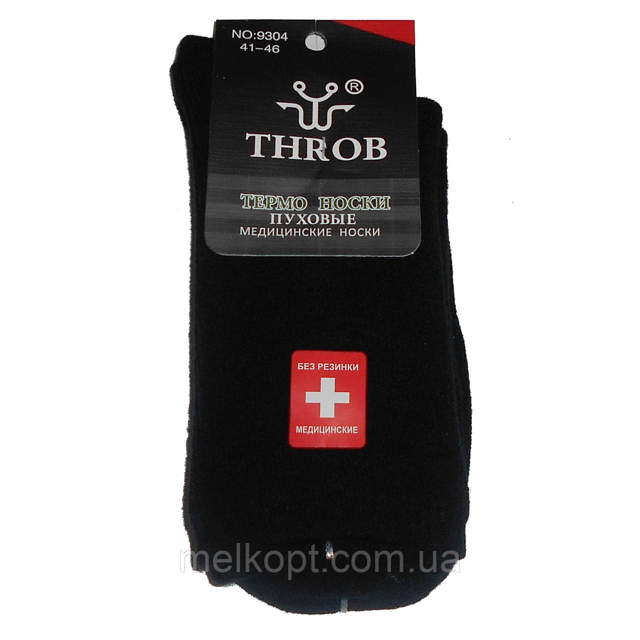 Мужские пуховые термоноски носки Throbe - 40,50 грн./пара (NO:9304)