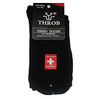 Мужские пуховые термоноски носки Throbe - 40,50 грн./пара (NO:9304), фото 1