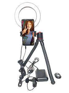 Набор блогера для смартфона с петличным микрофоном (6 м), Led кольцом и кейсом