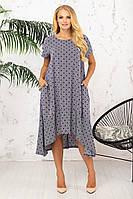 Платье Разлетайка софт полоса/горох, фото 1