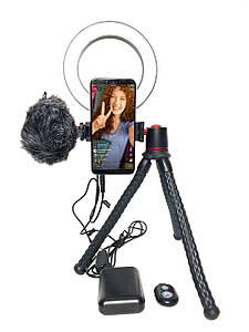Набор блогера для телефона с накамерным микрофоном, Led кольцом и кейсом
