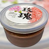 Матча розовая, 50 грамм