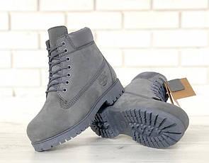 Зимние Ботинки мужские Timberland Grey
