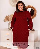 Теплое сдержанное платье с широкими рукавами с 48 по 64 размер, фото 1