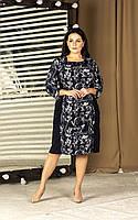 Сукня Августина темно-синє №2, фото 1