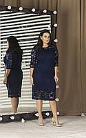 Платье коктейльное гипюровое синее, фото 1