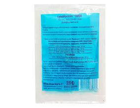 Лизоформин 3000, 20мл