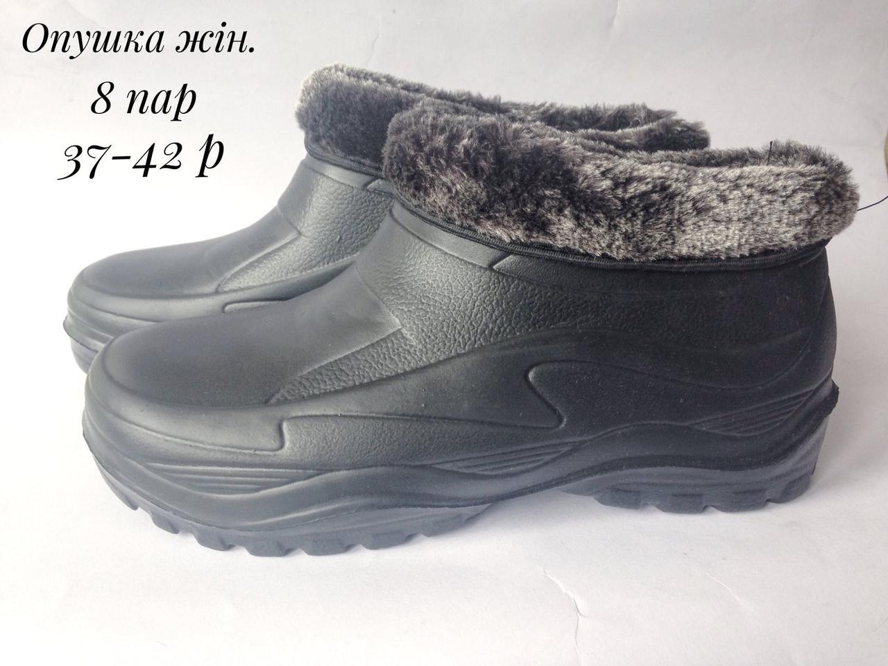 Галоши пена женские Faiica 37-42р с опушкой
