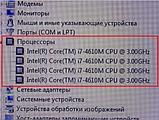 Игровой Ноутбук DELL E6540 + (Intel Core i7) + SSD 480 ГБ+ Гарантия, фото 6