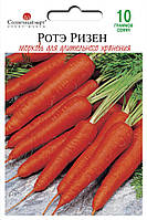 Морковь Ротэ Ризен (Германия), 10гр
