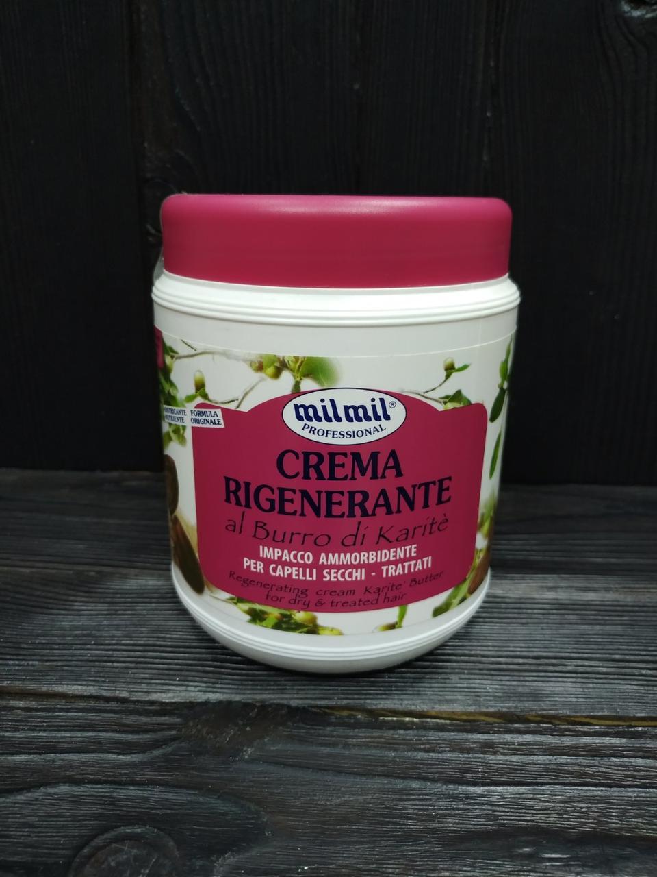 Маска для волос MilMil Crema Rigenerante Al Burro Di Karite «Масло каритэ» 1000 ml